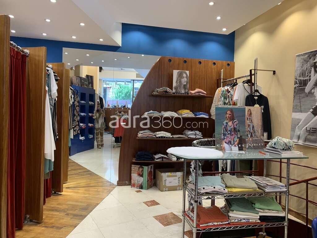 Traspaso tienda ropa, Zona Jorge Vigón